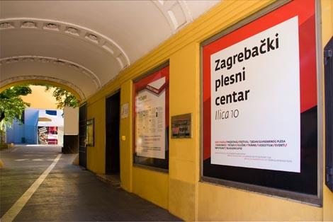 Zagrebački plesni centar, foto: www.plesnicentar.info